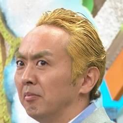 田中金髪2