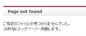 ブログ閉鎖