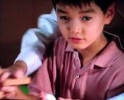 染谷将太子役ピンポン