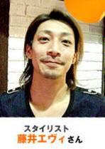 藤井エヴィ3