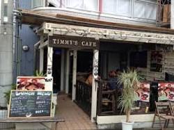 Timmy's Cafe